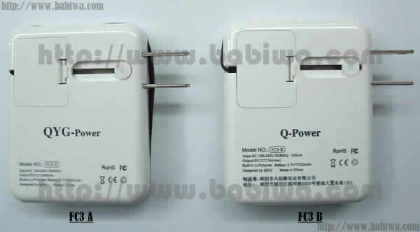Genuine Q FC3A 1400MAH Portable Powerpack for Iphone Ipod Universal Digital Device usb power out