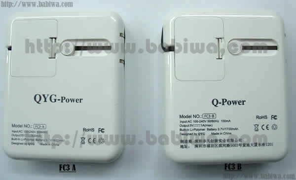 Genuine Q FC3B 1700MAH Portable Powerpack for Iphone Ipod Universal Digital Device usb power out