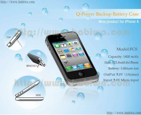 Genuine kiwibird Luxury 1400 MAH Powerpack FC8 With foldable Bracket for Mobile phone Apple Iphone 4 4S