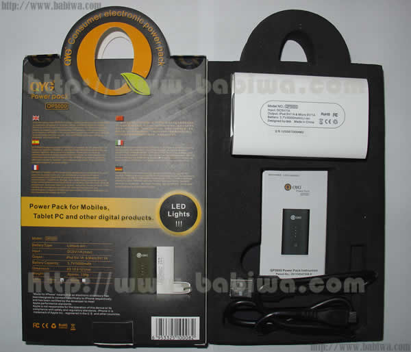 Genuine QYG Luxury Portable 5000 MAH Powerpack QP5000 for Universal Mobile phone,digital products