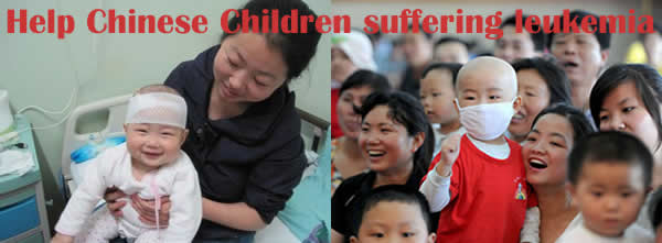 Help Chinese Children suffering leukemia