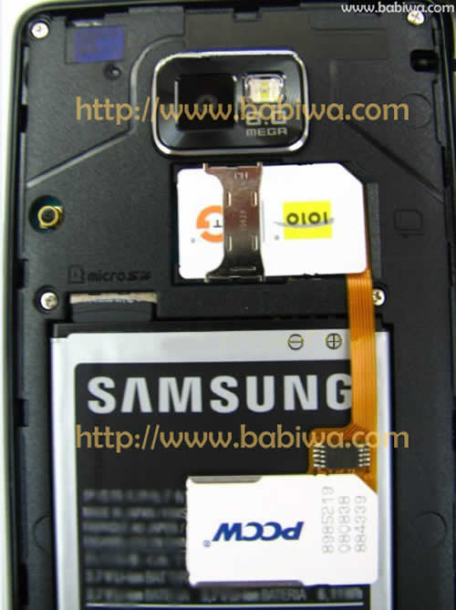 Non-cutting version of dual sim card adapter for samsung Galaxy SII S2